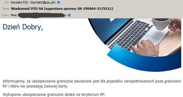 PZU-2.jpg