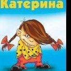 Kate888